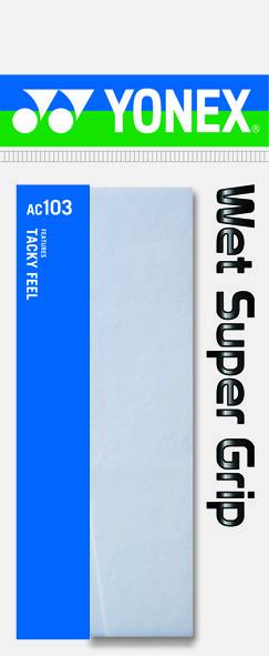 ヨネックス ウェットスーパーグリップ (1本入り) AC103
