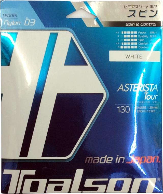 トアルソン ASTERISTA TOUR 130 アスタリスタツアー 130