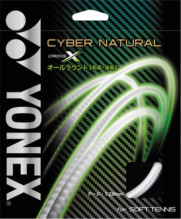 ヨネックス CYBER NATURAL X サイバーナチュラル クロス