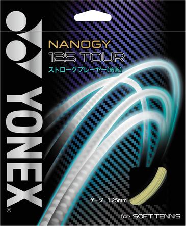 ヨネックス NANOGY 125 TOUR ナノジー 125 ツアー