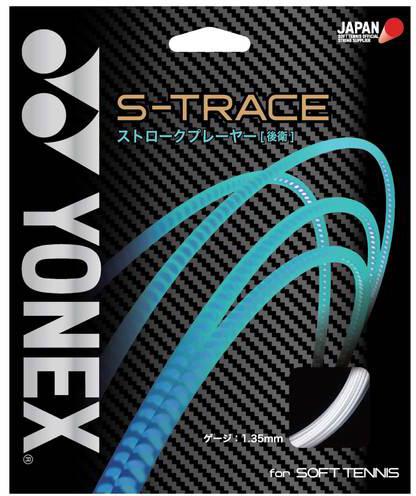 ヨネックス S-TRACE S-トレース