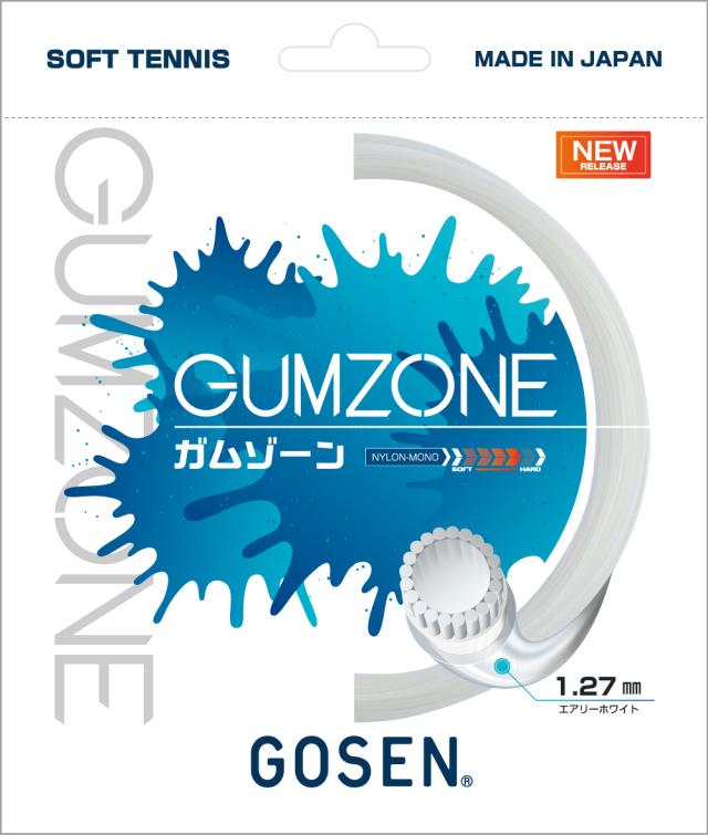 【新製品】 GUMZONE ガムゾーン 【9月末発売】