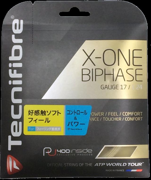 テクニファイバー X-ONE BIPHASE 1.24 X-ONEバイフェイズ 1.24