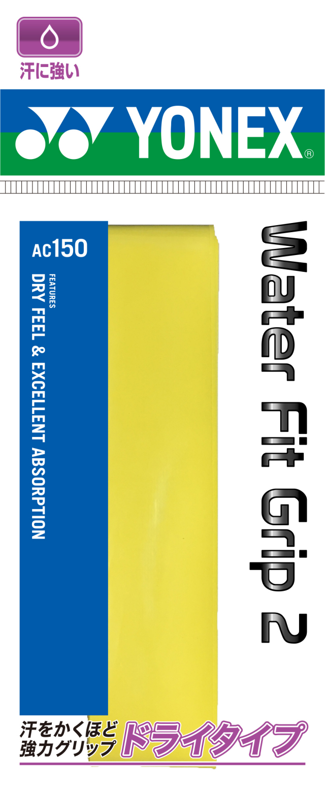 ヨネックス ウォーターフィットグリップ2  (1本入り) AC150
