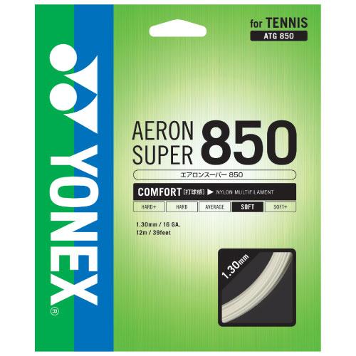 ヨネックス AERON SUPER 850 エアロンスーパー850