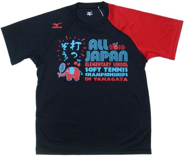 【最終処分SALE】 ミズノ ALL JAPAN 全小Tシャツ2016(in山形)