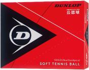 ダンロップ ソフトテニスボール (公認球)  1ダース DSTB2DOZ