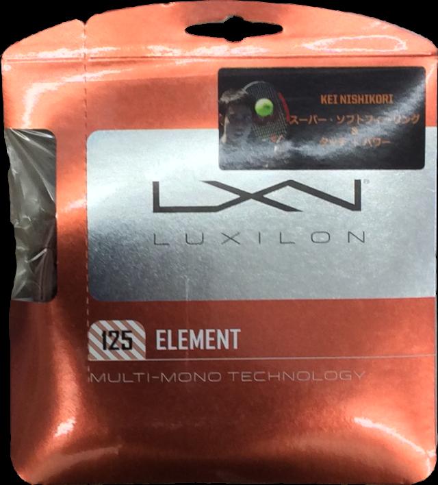 LUXILON(ルキシロン) ELEMENT 125 エレメント 125