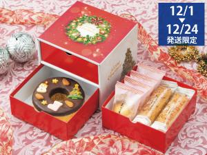 クリスマスギフトBOX