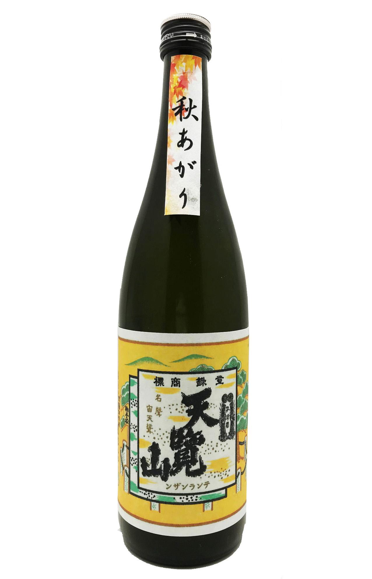 秋あがり 純米酒 720ml