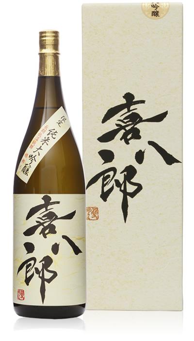 喜八郎 純米大吟醸 1.8L
