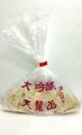 天覧山 大吟醸酒粕 袋しぼり(冷凍)