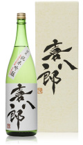 喜八郎 純米吟醸 1.8L