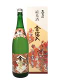天覧山 金箔入り純米酒 1.8L