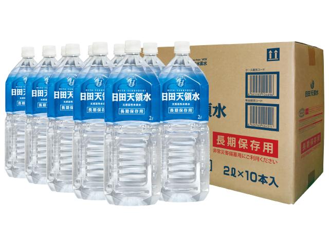 長期保存用 日田天領水2ℓペットボトル10本入り