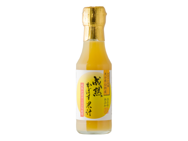 成熟かぼす果汁