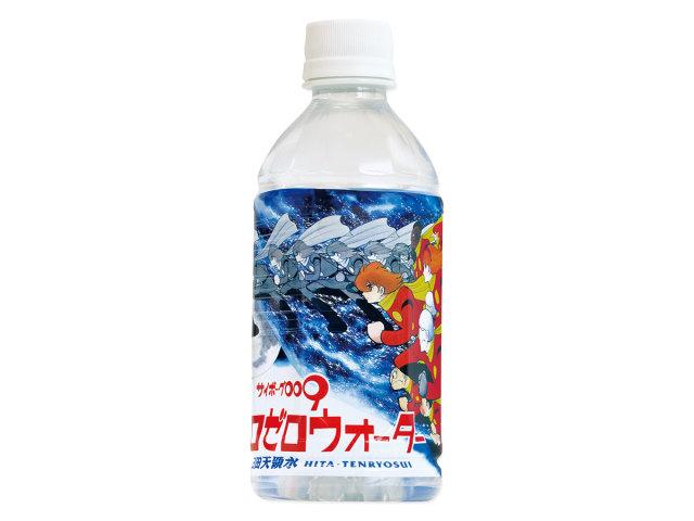 日田天領水ゼロゼロウォーター350ml