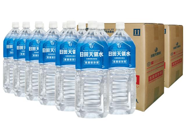 長期保存用 日田天領水2ℓペットボトル6本入り 2ケース