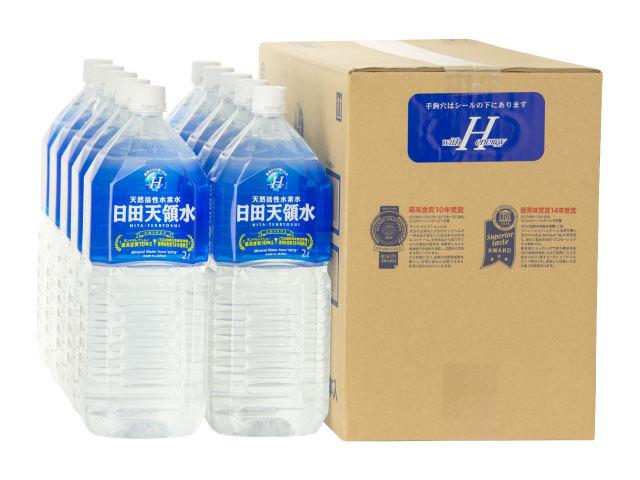 日田天領水2リットルペットボトル10本と外箱