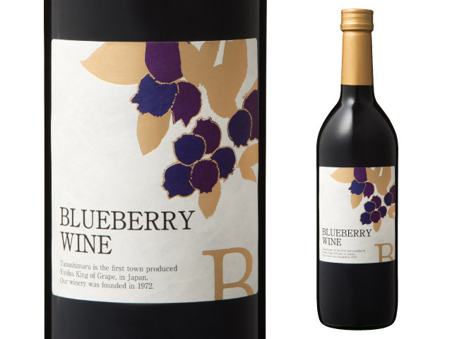ブルーベリーワイン720ml