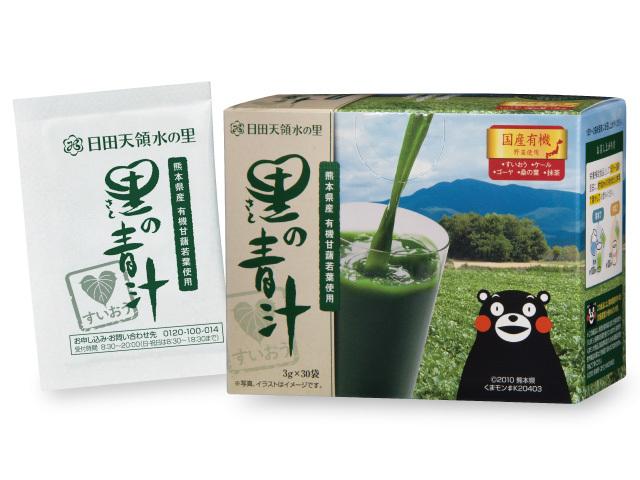 里の青汁商品画像(右斜め)