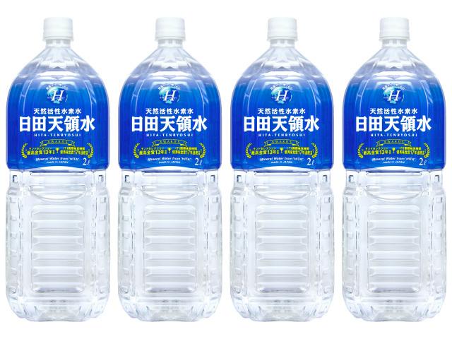 日田天領水2Lペットボトル×4
