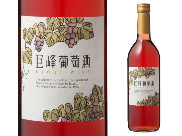 巨峰葡萄酒ルージュ720ml