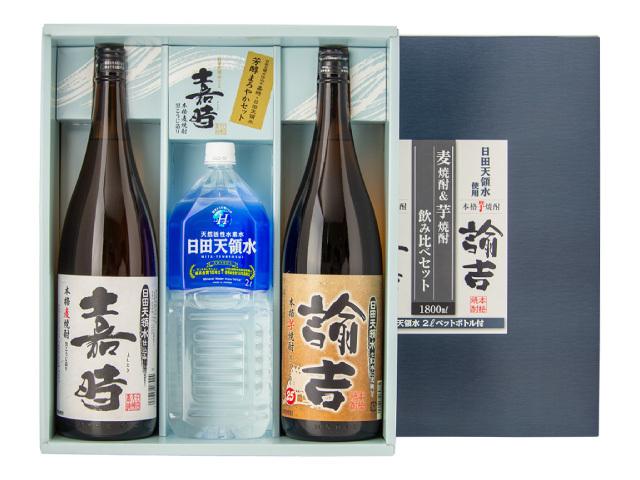 飲み比べセット嘉時・諭吉1800ml