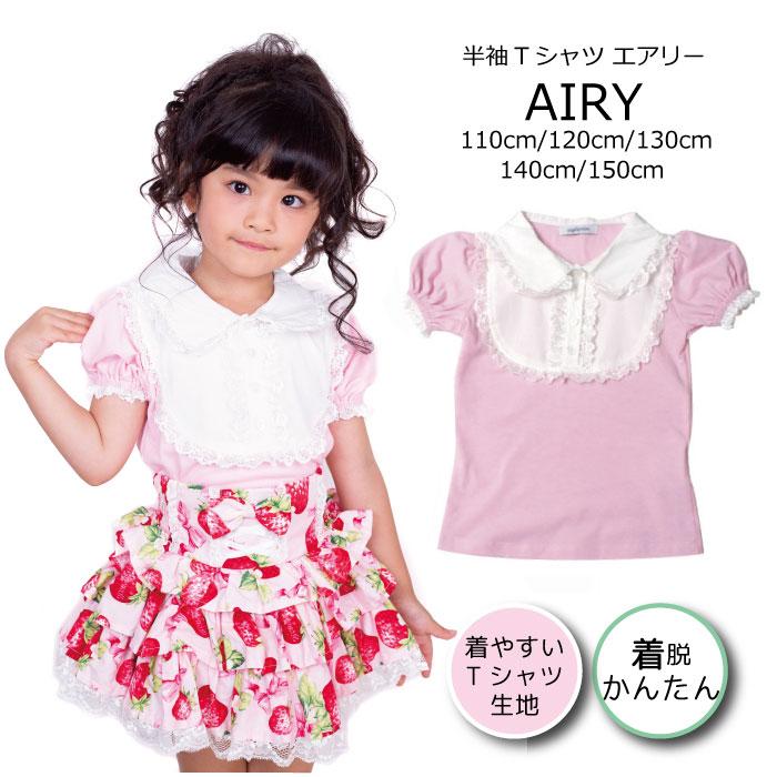 子供服 Tシャツ 半袖 110cm 120cm 130cm 140cm 150cm トップス ブラウス風 Tシャツ トップス ブラウス 可愛い 女の子 夏服 エアリー ピンク 単品ならネコポス可能