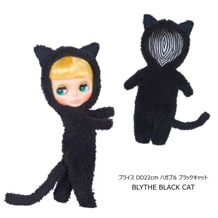 Blythe ブライス 着せ替え 人形用 ドレス 着せ替えドレス doll kawaii ギフト プレゼント ハガブル ブラックキャット 22cm ドール用ドレス ジュニームーン 返品交換不可
