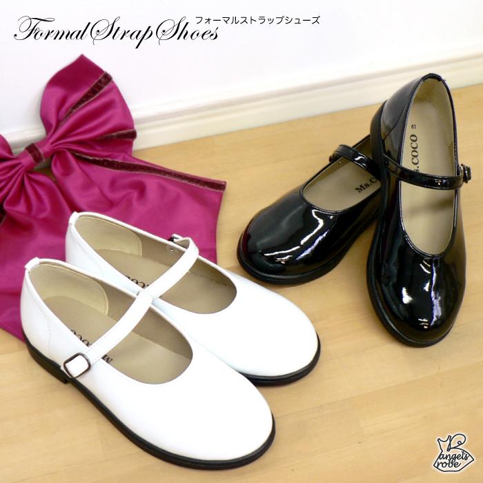 子供靴 フォーマル エナメルシューズ アリスみたいなストラップシューズ アリス 結婚式 ドレス 全2色 15-23cm 生産終了 在庫限り ネコポス不可 返品交換不可