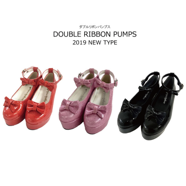 ダブルリボンパンプス 子供靴 18-24cm ネコポス不可 返品交換不可 [M便1/0]
