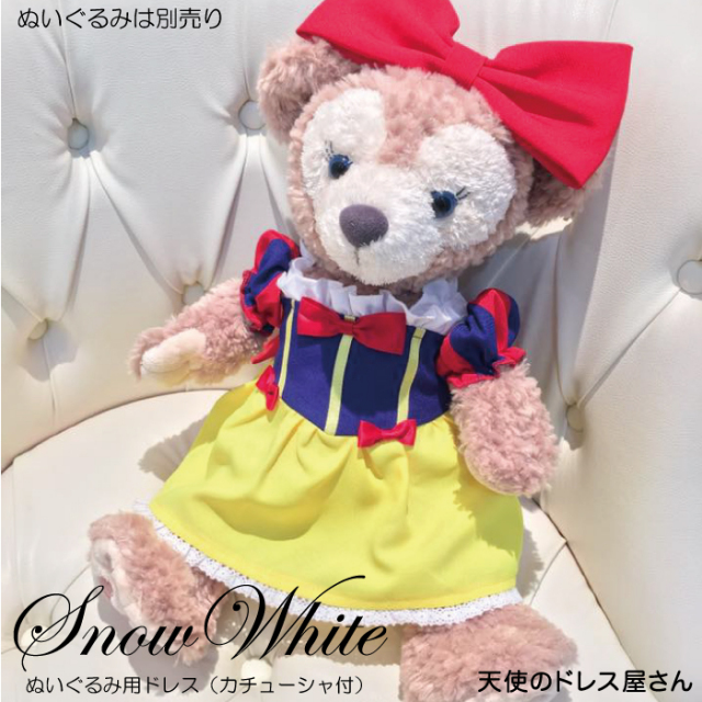 白雪姫ミニドレス