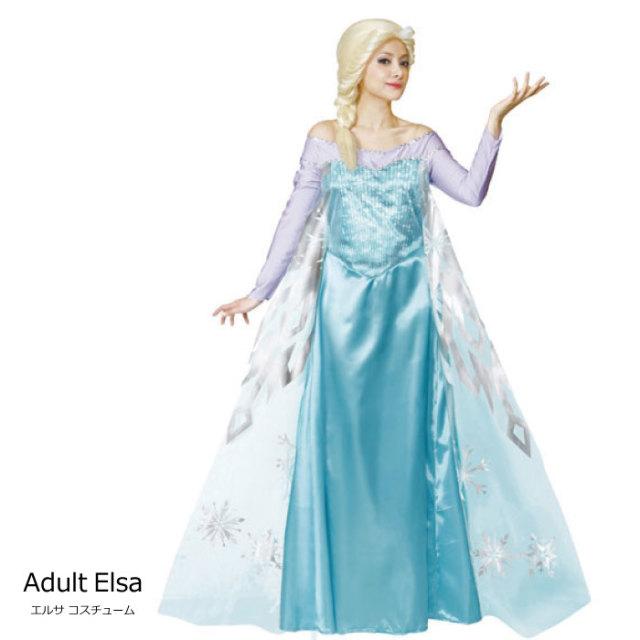 ハロウィン 仮装 コスプレ コスチューム アナと雪の女王 エルサ ドレス ウィッグ ヘッドピース付き 大人コスチューム 送料無料 30%オフ 返品交換不可 ネコポス不可