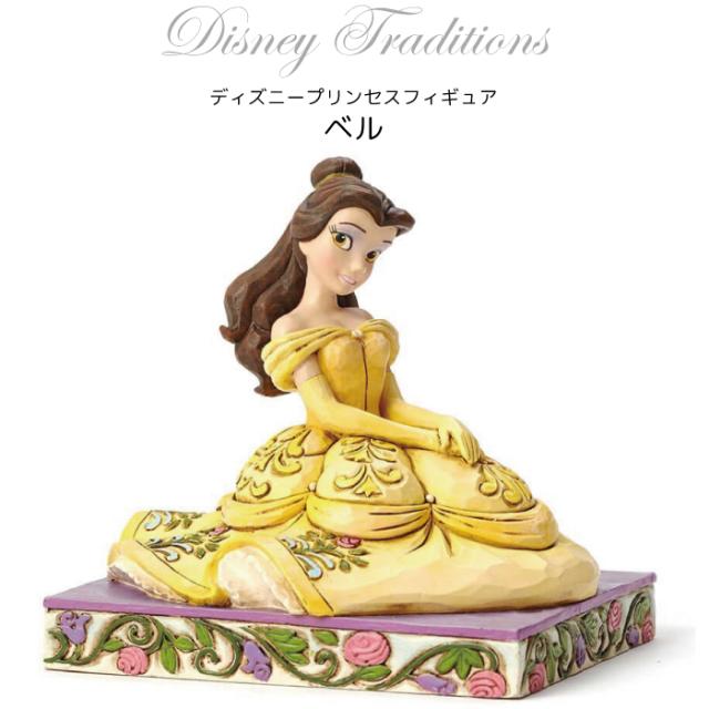 ベル ディズニー グッズ 置物 Disney Traditions 誕生日 プレゼント ディズニー グッズ フィギュア 置物 ベル 美女と野獣 ディズニー プリンセス 返品交換不可