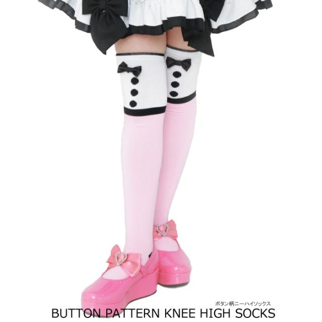 子供用 靴下 ボタン柄ニーハイソックス 全3サイズ 1000円均一 3足までならネコポス可能 返品交換不可商品 [M便1/2]