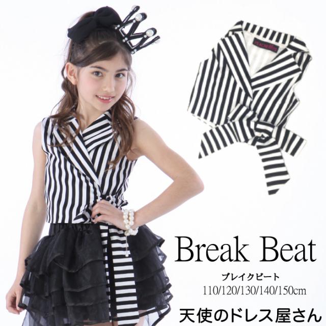 ブレイクビート (ジャケット風ストライプトップス) 子供服 110cm-150cm 単品ならネコポス可能商品 [M便1/0]