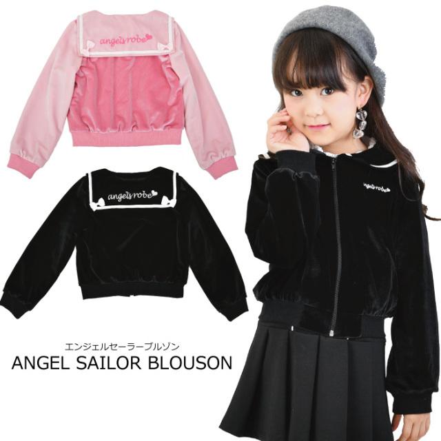 半額セール エンジェルセーラーブルゾン 子供服 全2色 ブラック/ピンク 110-150cm