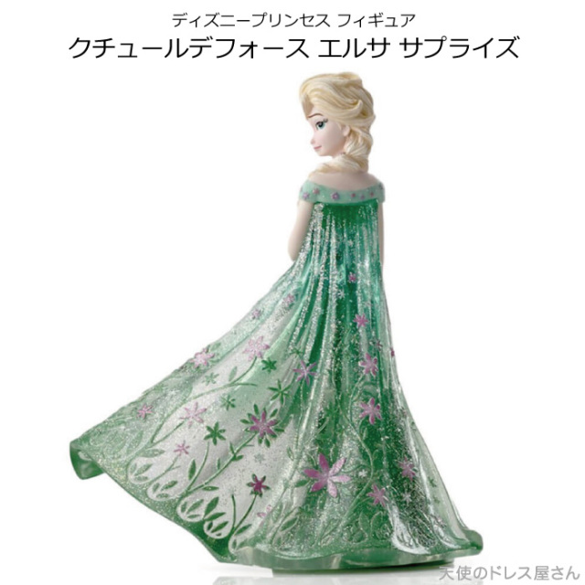 クチュールデフォース エルサ サプライズ 誕生日 プレゼント ディズニー グッズ フィギュア 置物 ディズニープリンセス プリンセス Disney Showcase 返品交換不可