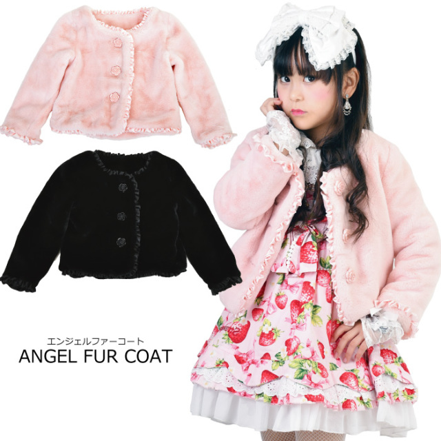 半額セール ふかふかファーコート 子供服 全2色 ブラック/ピンク 110-150cm  [M便1/0]