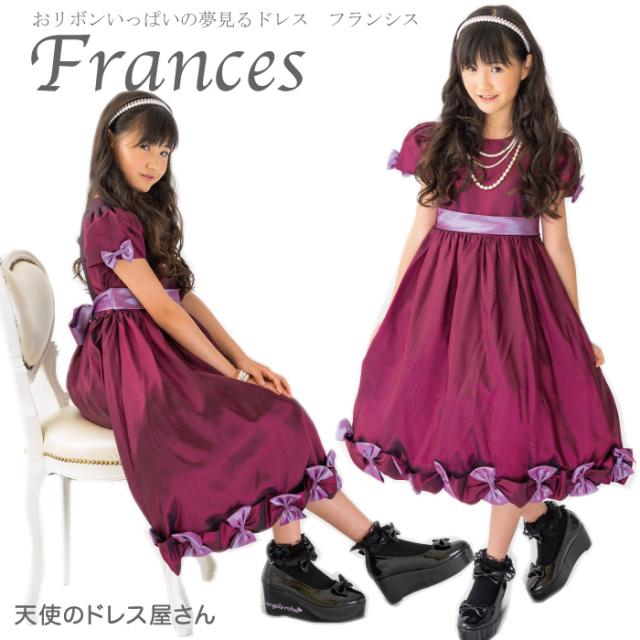 【フランシス】≪メール便不可商品≫