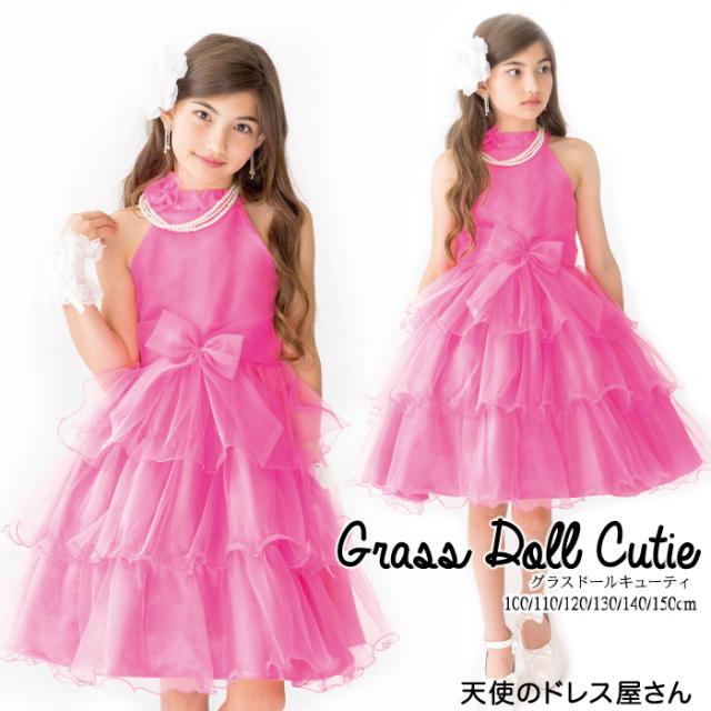 グラスドールキューティー 子供ドレス 全2色 100cm-150cm ≪ネコポス不可≫ [M便1/0]