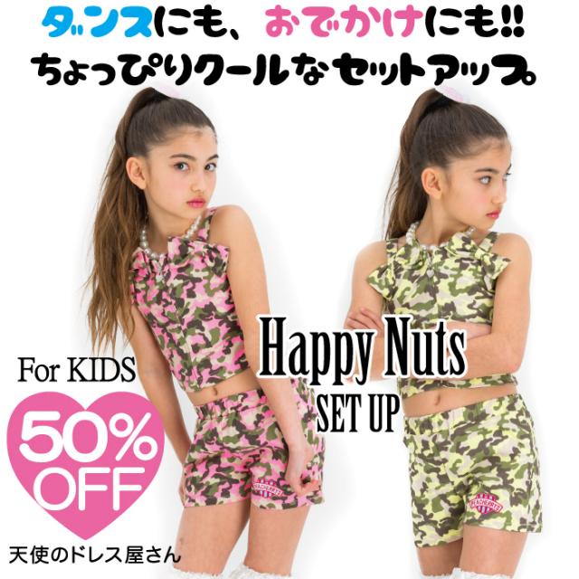 半額セール【ハッピーナッツ】 セットアップ(迷彩ビスチェ&ショートパンツ)メール便不可