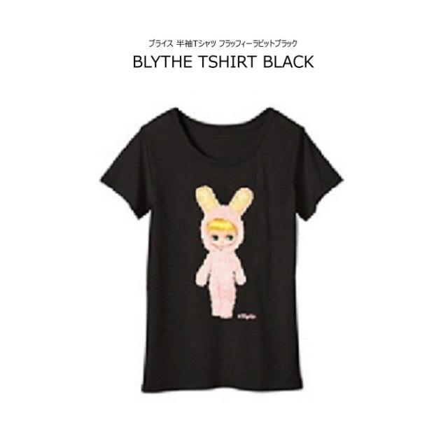 Blythe ブライス 半袖 Tシャツ フラッフィーラビット ブラック フリーサイズ 返品交換不可 ネコポス不可商品 [M便1/0]<BR><BR>[Blythe ブライス Tシャツ 半袖 ギフト ロリータ kawaii プレゼント]