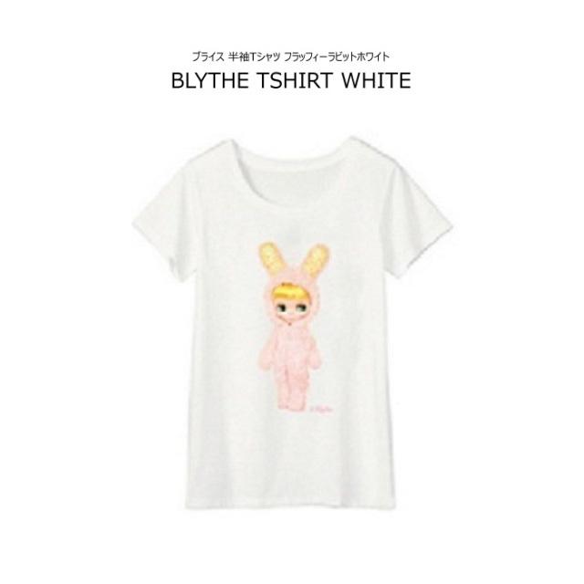 Blythe ブライス 半袖 Tシャツ フラッフィーラビット ホワイト フリーサイズ 返品交換不可 ネコポス不可商品 [M便1/0]<BR><BR>[Blythe ブライス Tシャツ 半袖 ギフト ロリータ kawaii プレゼント]