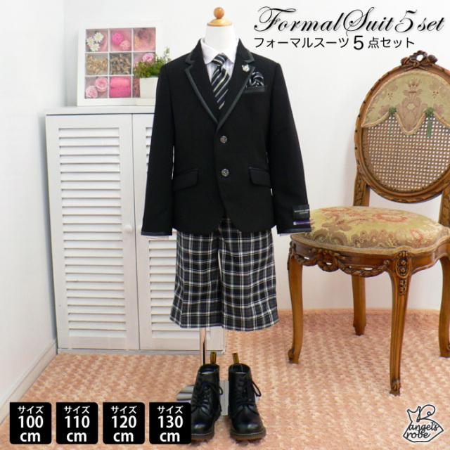 送料無料【男児】ミチコロンドンシャツ付レザーパイピングジャケット 格子柄パンツ5点スーツ  まるで紳士!結婚式、入学式、卒園式、七五三などに。