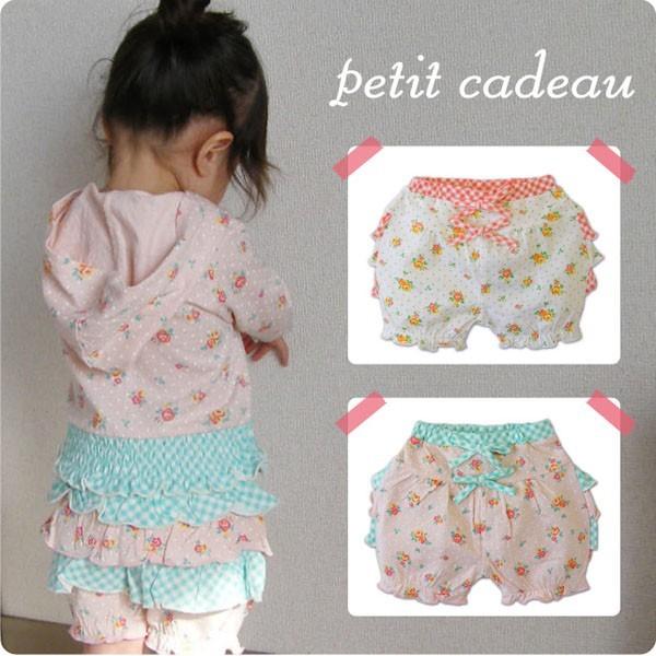 【春夏】子供服 【petit cade au 】花柄パターンメッシュバルーンパンツ80cm・90cm・95cm