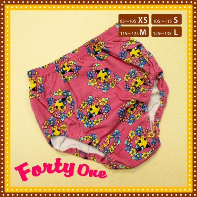 Forty-one【フォーティワン】ガールズショーツ【ネコ ピンク】【95-135】