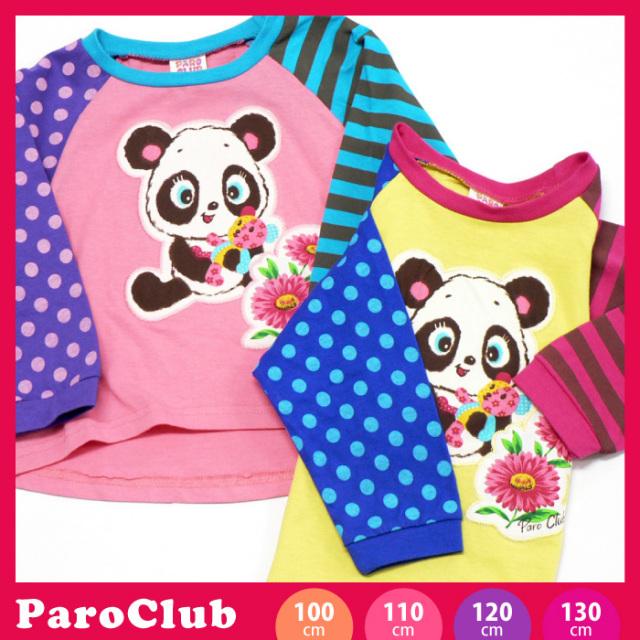 春物ロングTシャツ PAROCLUB パンダさん柄 袖Tシャツ ロンT