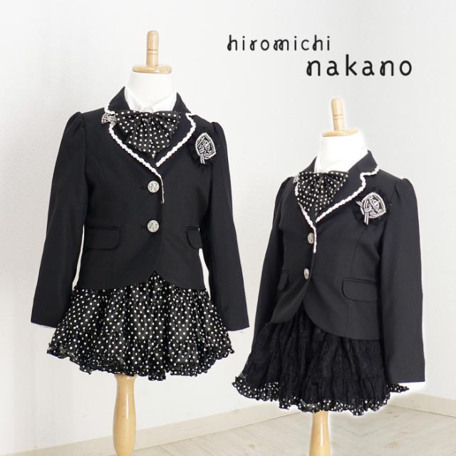 【在庫限り】処分セール Hiromichi Nakano 制服スタイルセットスーツ・入園 卒園式入学式に 返品交換ラッピングは出来かねます2014 福袋